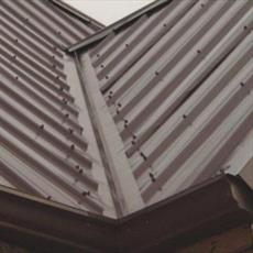 Brown metal roof